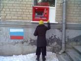 El Rublo ruso está cada día más alto