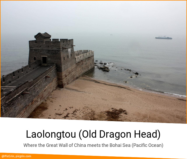 Laolongtou (Old Dragon Head)